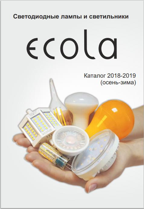 Каталог Экола 2018-2019 (осень-зима)